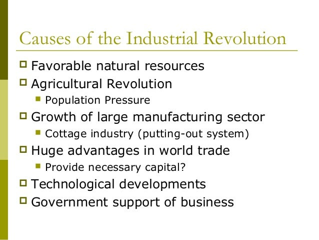 Essay On Industry