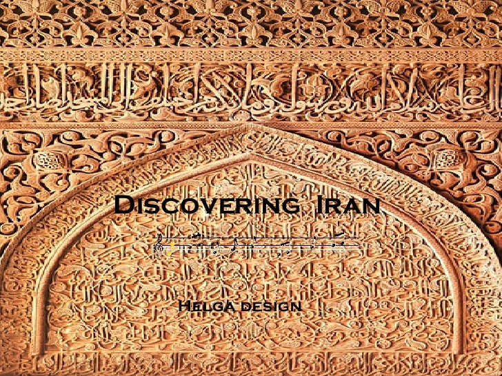 Discovering  Iran Helga design