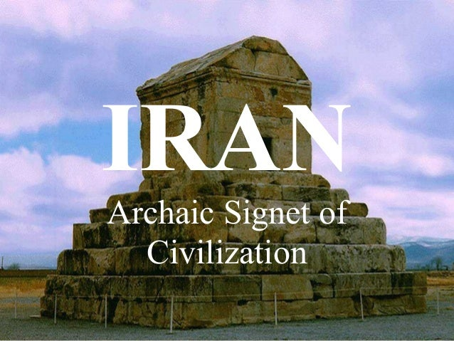 IRAN Archaic Signet of Civilization