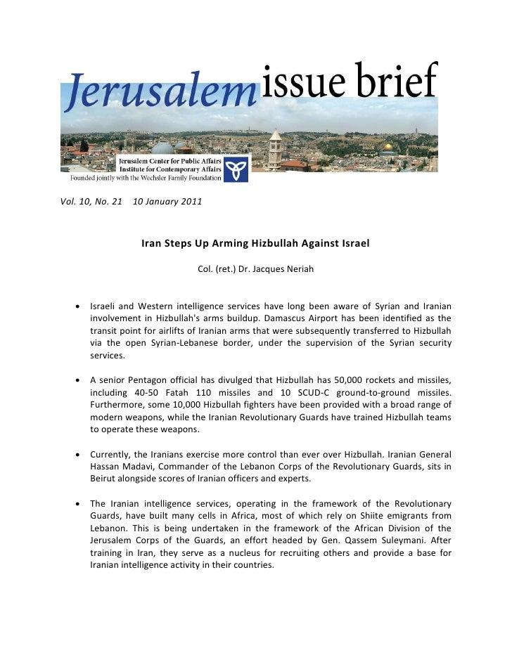 Iran Steps Up Arming Hizbullah Against Israel