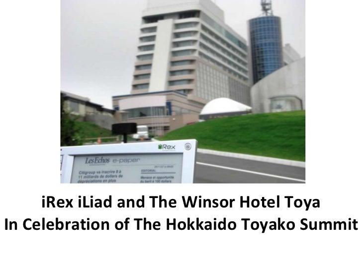 iRex iLiad And The Winsor Hotel Toya InCelebrationOfTheG8 HokkaidoToyakoSummit 2008