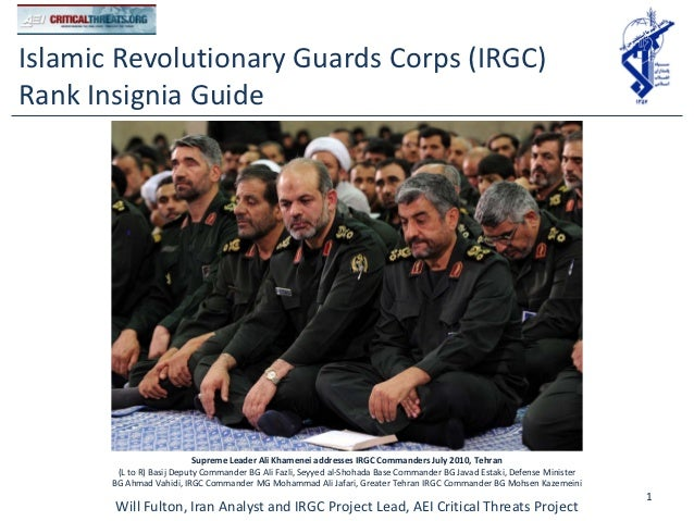 Islamic Revolutionary Guards Corps (IRGC)Rank Insignia Guide                            Supreme Leader Ali Khamenei addres...