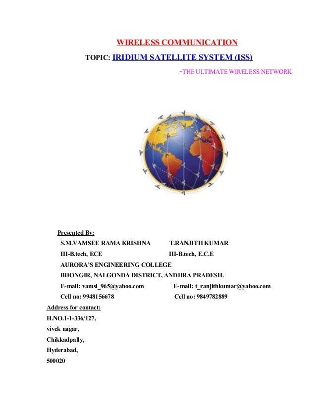 Iridium satellite system (iss)