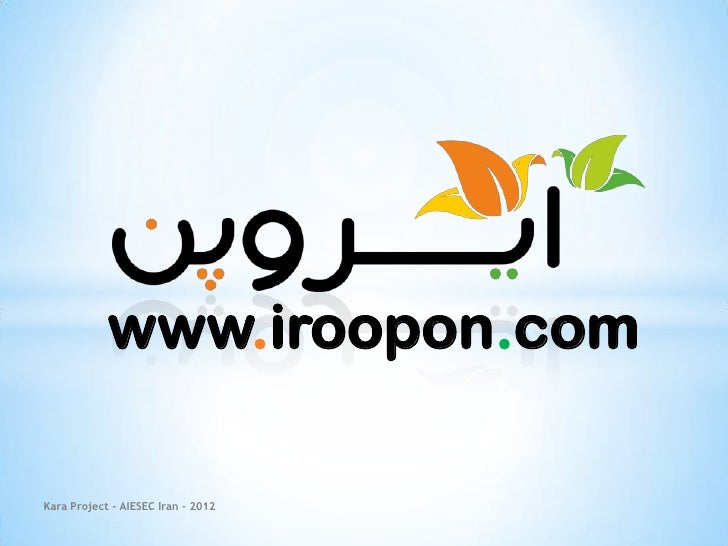 The Art of the Start with iroopon