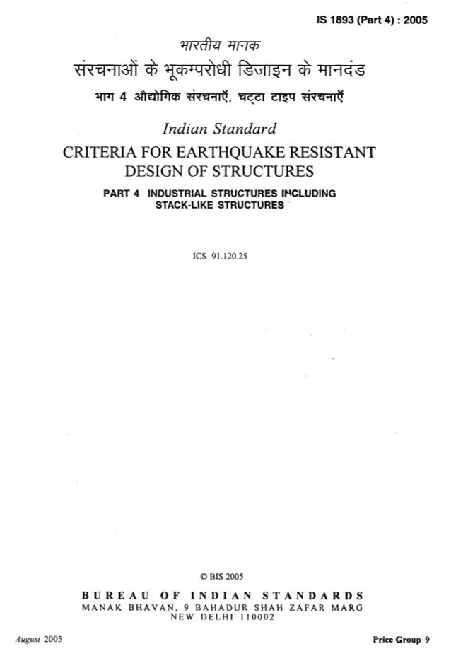 IS 1893 (Part 4) :2005  Indian  Standard  CRITERIA FOR EARTHQUAKE RESISTANT DESIGN OF STRUCTURES PART 4  INDUSTRIAL STRUCT...