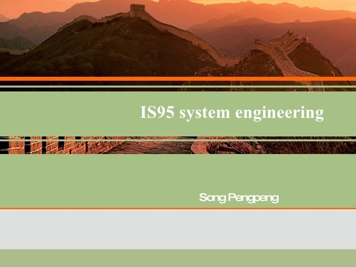 IS95 system engineering Song Pengpeng