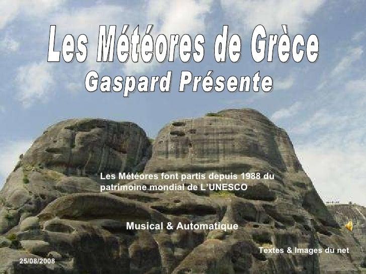 les meteores de_grece