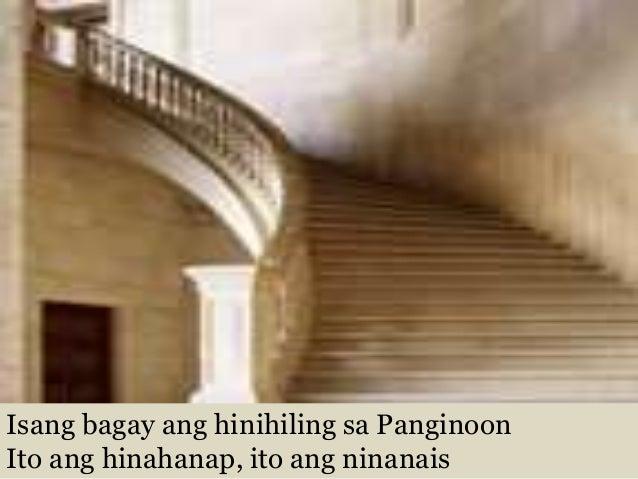 Isang bagay ang hinihiling sa Panginoon Ito ang hinahanap, ito ang ninanais