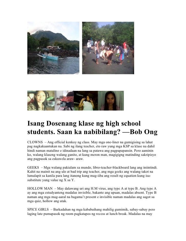 Isang dosenang klase ng high school students