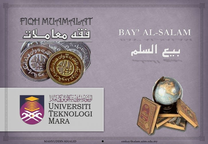 BAY' AL-SALAM