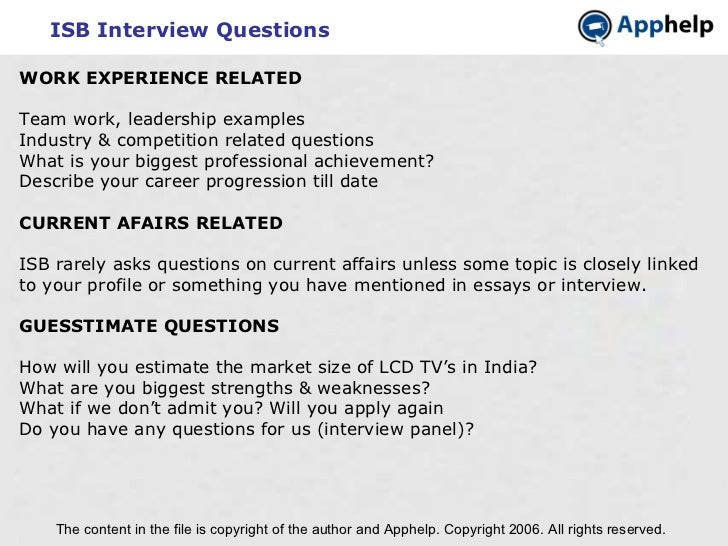 interview essay questions
