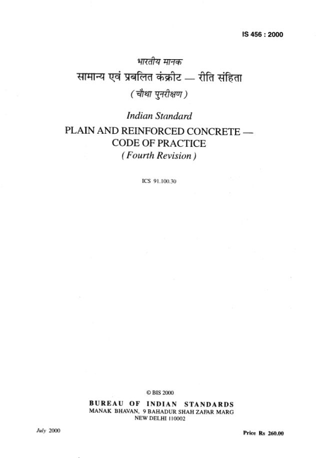 IS 456 : 2000                           Indian Standard            PLAIN AND REINFORCED CONCRETE -                    CODE...