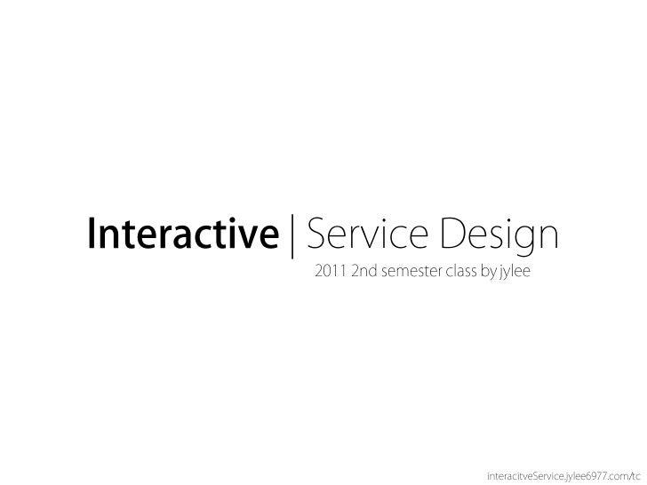 [Isd]03 service design_term