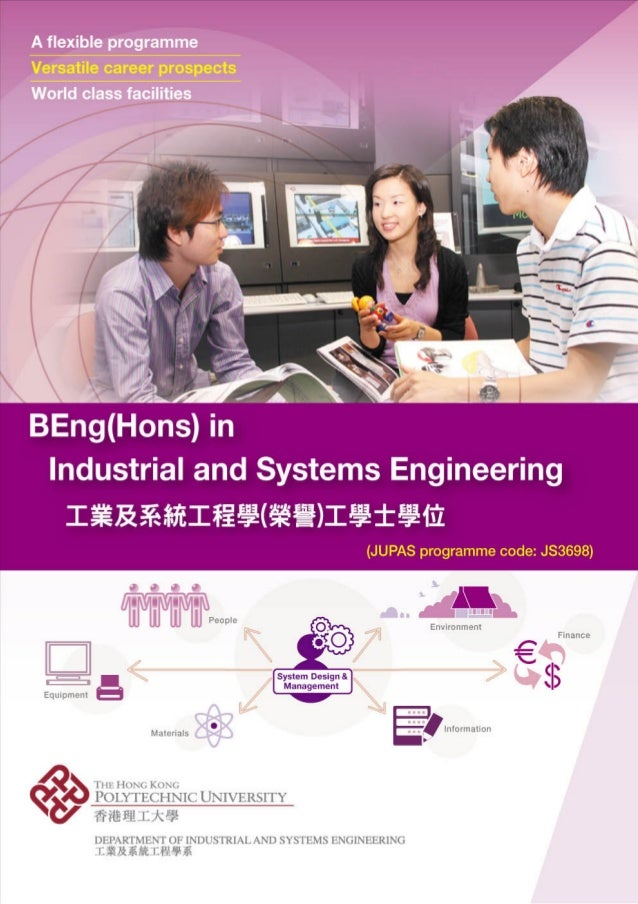 Industrial and Systems Engineering