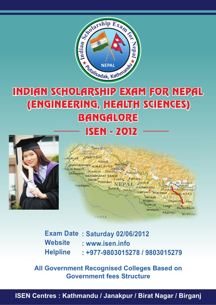 Indian Scholarship Examination for Nepal. Study in Bangalore without Donation. Visit our Website - www.isen.info