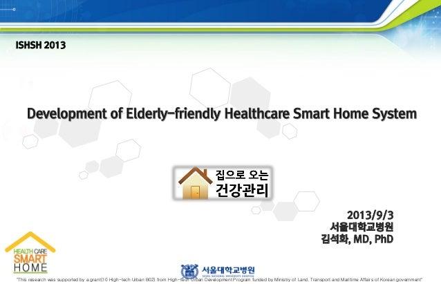 """2013/9/3 서울대학교병원 김석화, MD, PhD ISHSH 2013 """"This research was supported by a grant(10 High-tech Urban B02) from High-tech Ur..."""
