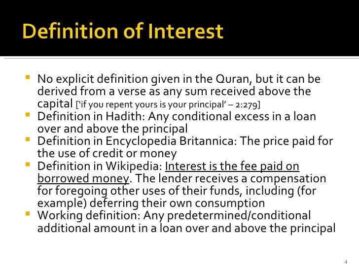 Islam interest for Terest definition