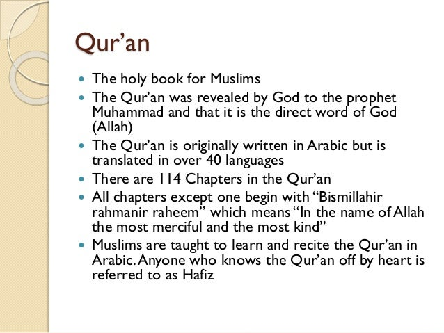 a introduction to islam