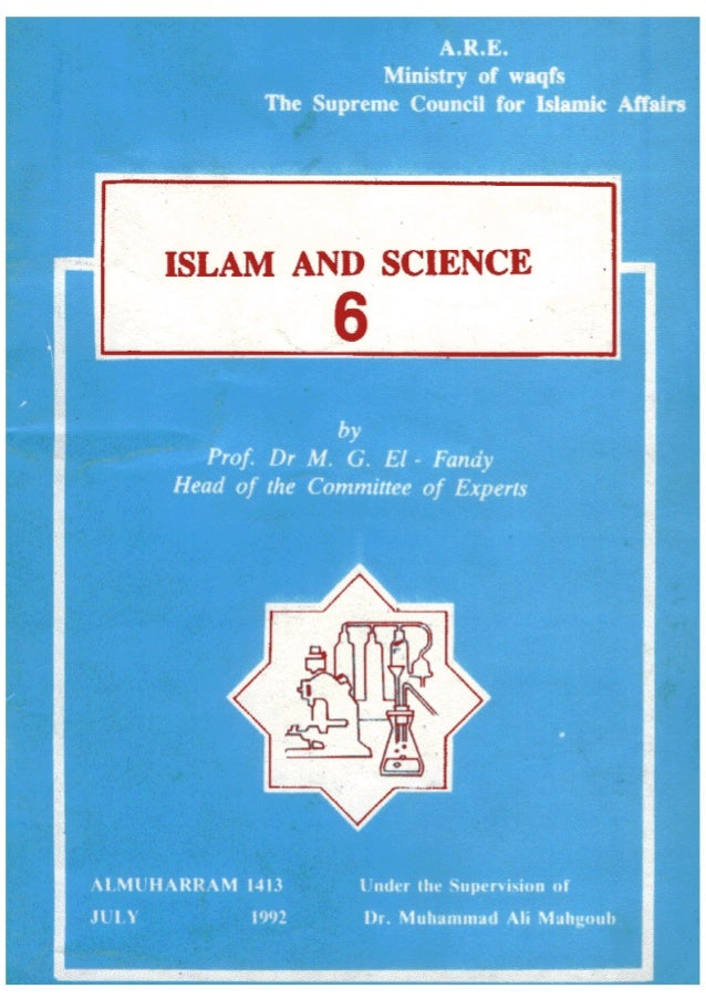 science in the holy quran philosophy essay Perspective the purpose of this paper is to introduce  and the revelation of the  holy quran to prophet mohammad (pbh) brought majed a ashy, ma,   philosophical principles muslim scientists employed several philosophical  principles.