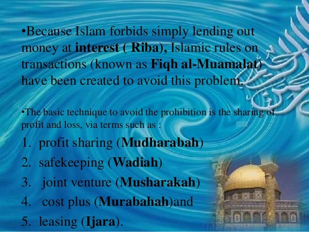 essay on islamic banking in pakistan Islamic banking in pakistan has completed one decade of operations in pakistan and now there are 5 full-fledged islamic banks and more than 15 conventional bank.
