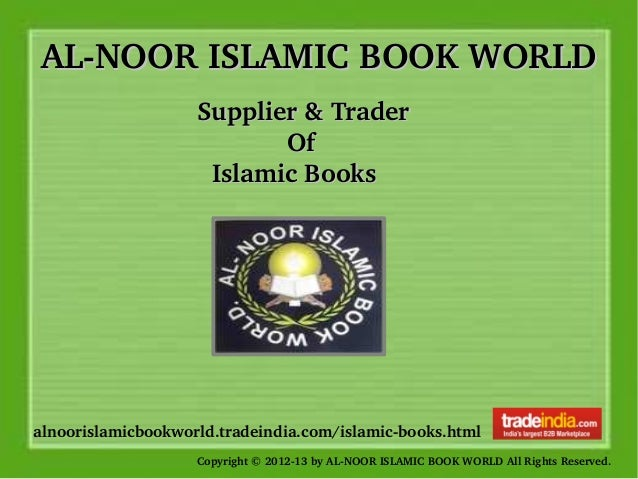 Islamic Books Supplier,Trader,AL-NOOR ISLAMIC BOOK WORLD