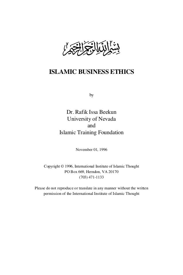 engineering ethics in islam This timeline of science and engineering in the islamic world covers the time period from the eighth century ad to the introduction of european science to the islamic world in the nineteenth century all year dates are given according to the gregorian calendar except where noted.