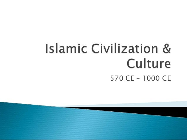 570 CE – 1000 CE