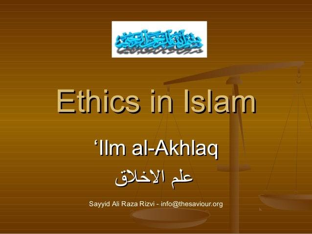 Criticism of Islam