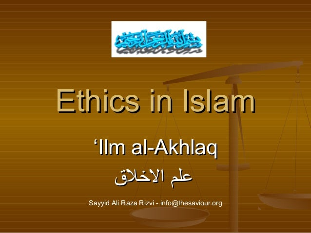 islamic ethical system The difference in the length of the lunar year accounts for some of the difficulty in converting dates from the islamic (hijri or hijrah) system to the gregorian and vice versa.