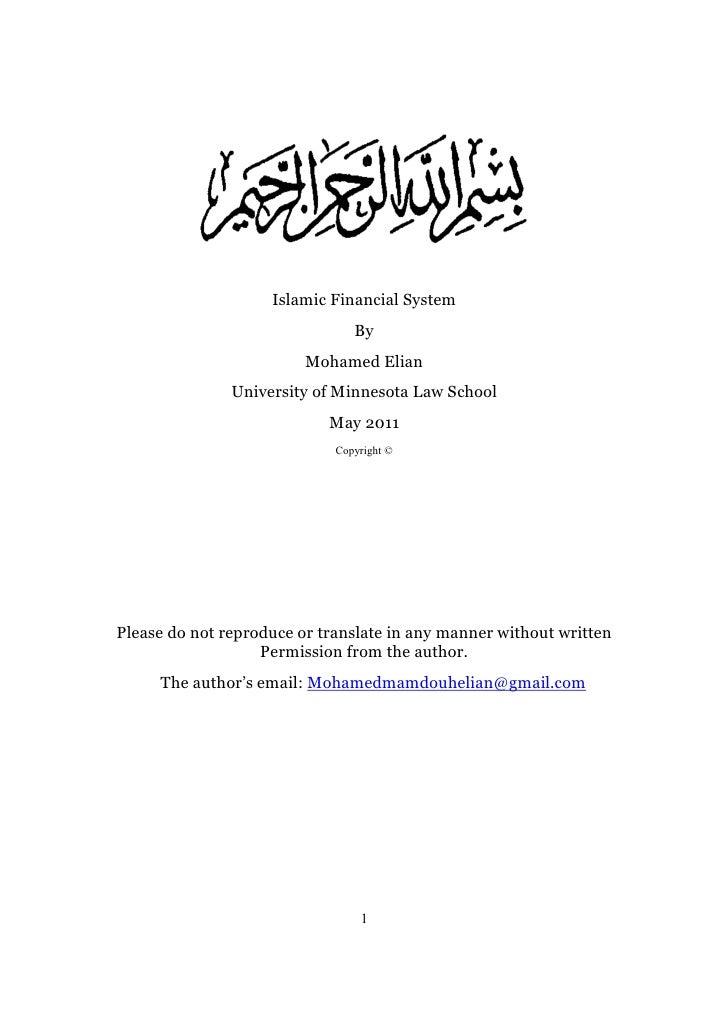 Islamic Financial System