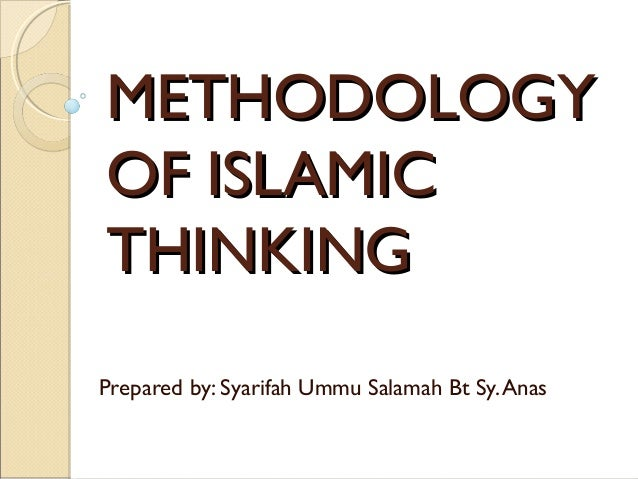 critical thinking islam The modern pairing of islam with the incapacity for critical thought is a fairly old gesture - the enlightenment philosopher leibniz said muslims were so fatalistic they wouldn't even jump out of the way of carts.