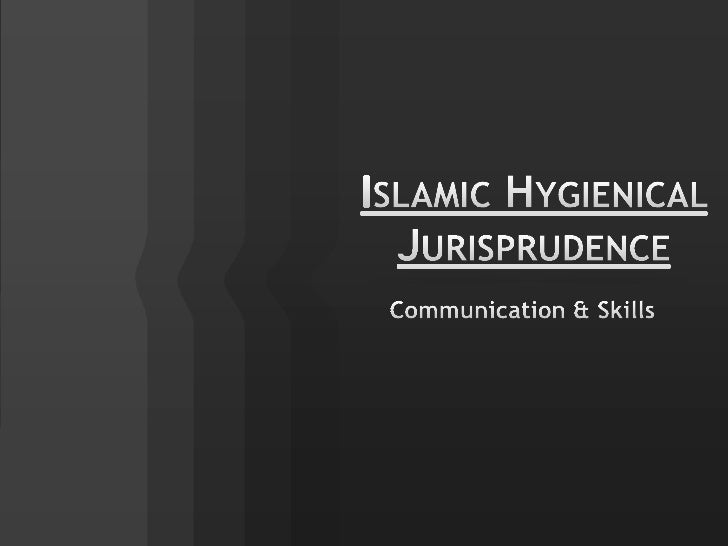 Islamic Hygiene Jurisprudence
