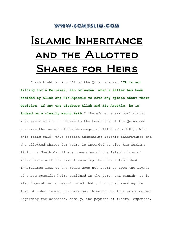 Islamic inheritance and the allotted shares for muslim heirs   www.scmuslim.com