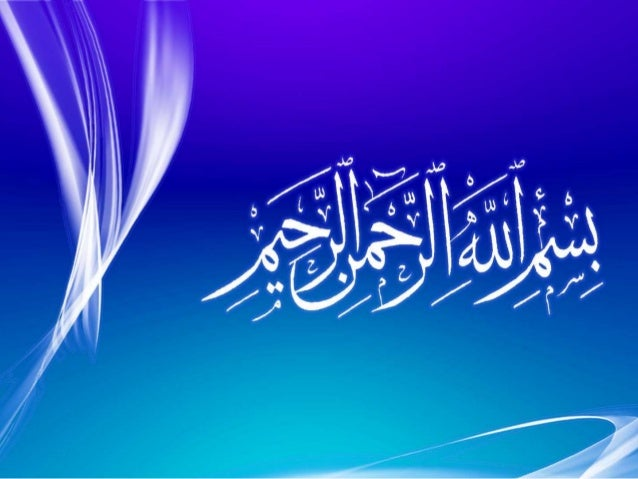 Islam  Islam is a complete code of life. It extends over the entire spectrum of life, showing us how to conduct all human...