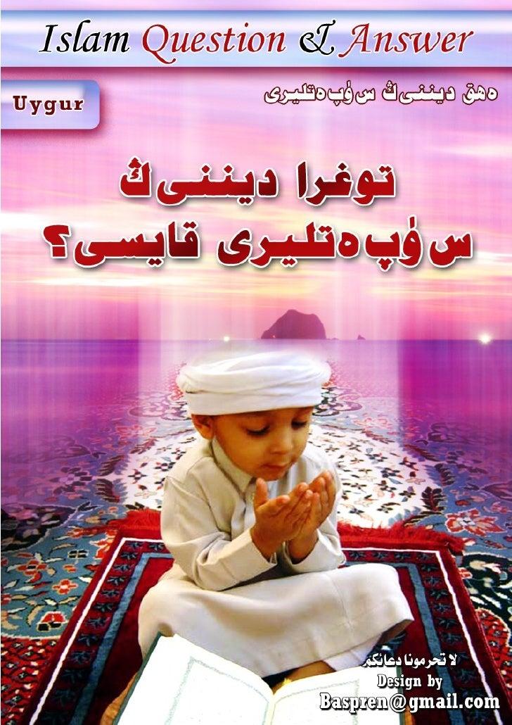 Islamqa Ug 9607