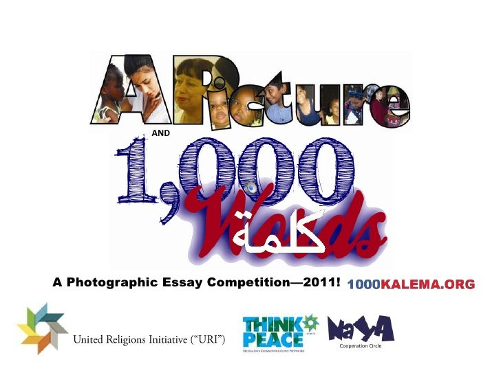 "AND<br />A Photographic Essay Competition—2011!<br />United Religions Initiative (""URI"")<br />Cooperation Circle<br />"