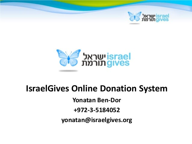 Israelgivesdonationsystem