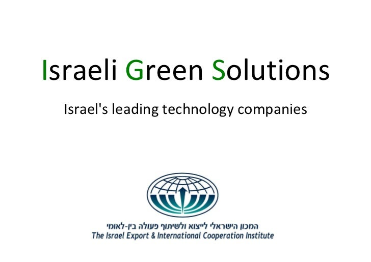 Israeli Green Solutions Israels leading technology companies