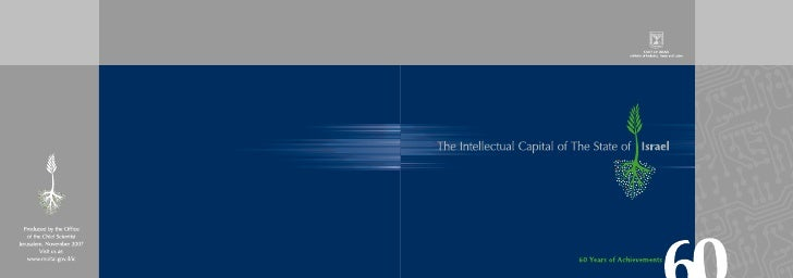 Israel Intellectual Capital  2009