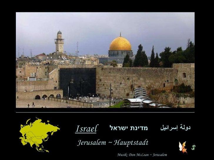 Israel מדינת ישראל   دولة إسرائيل   Jerusalem ~ Hauptstadt Musik: Don McLean ~ Jerusalem