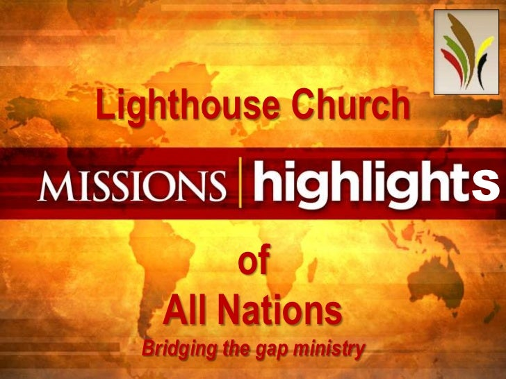 Israel Mission Trip 2013: Lighthouse Church of All Nations