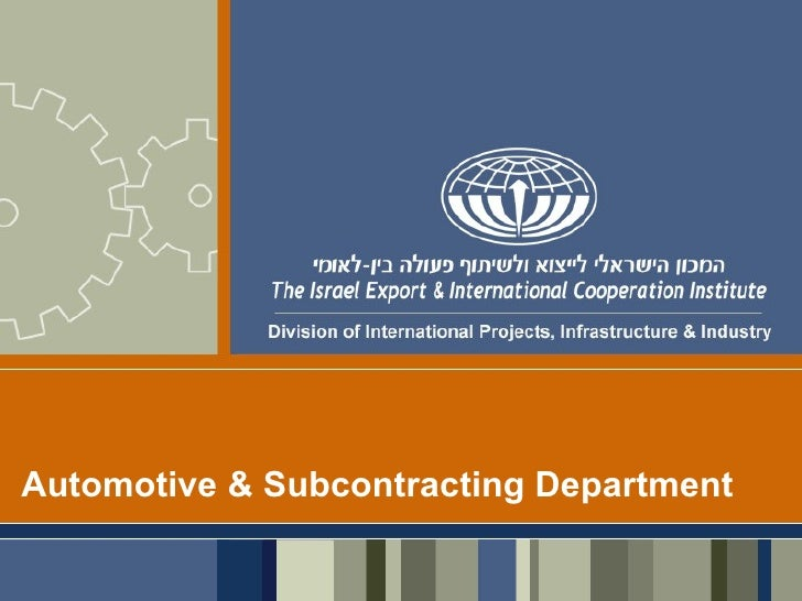Israels Automotive & Subcontracting Industry