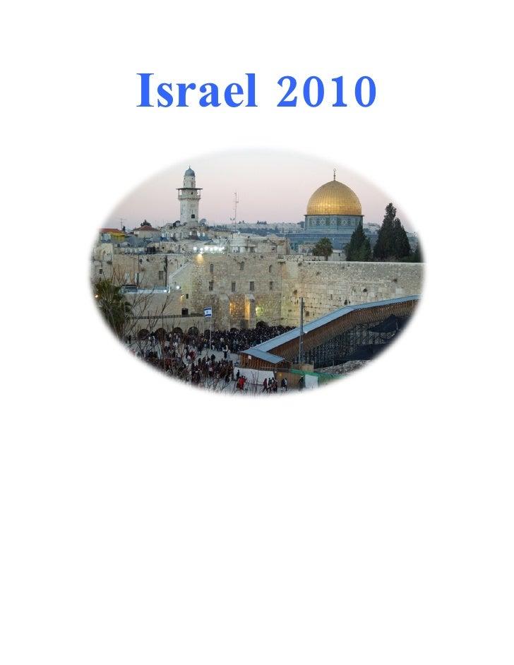 Israel Spain Pace Trip Flyer