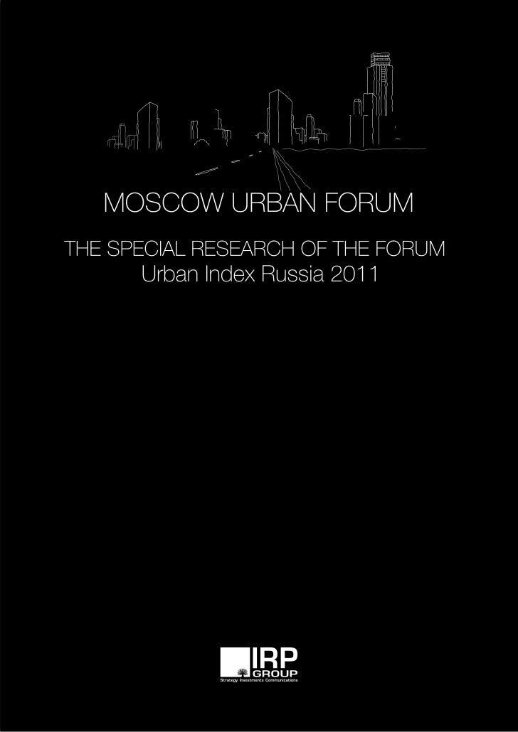 Urban Index Russia 2011 (En)