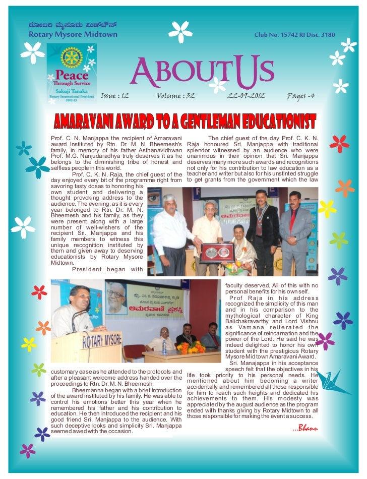 Issue : 12            Volume : 32                    22-09-2012               Pages -4 AMARAVANI AWARD TO A GENTLEMAN EDUC...