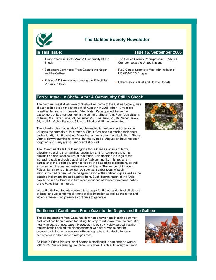 The Galilee Society NewsletterIn This Issue:                                                                Issue 16, Sept...