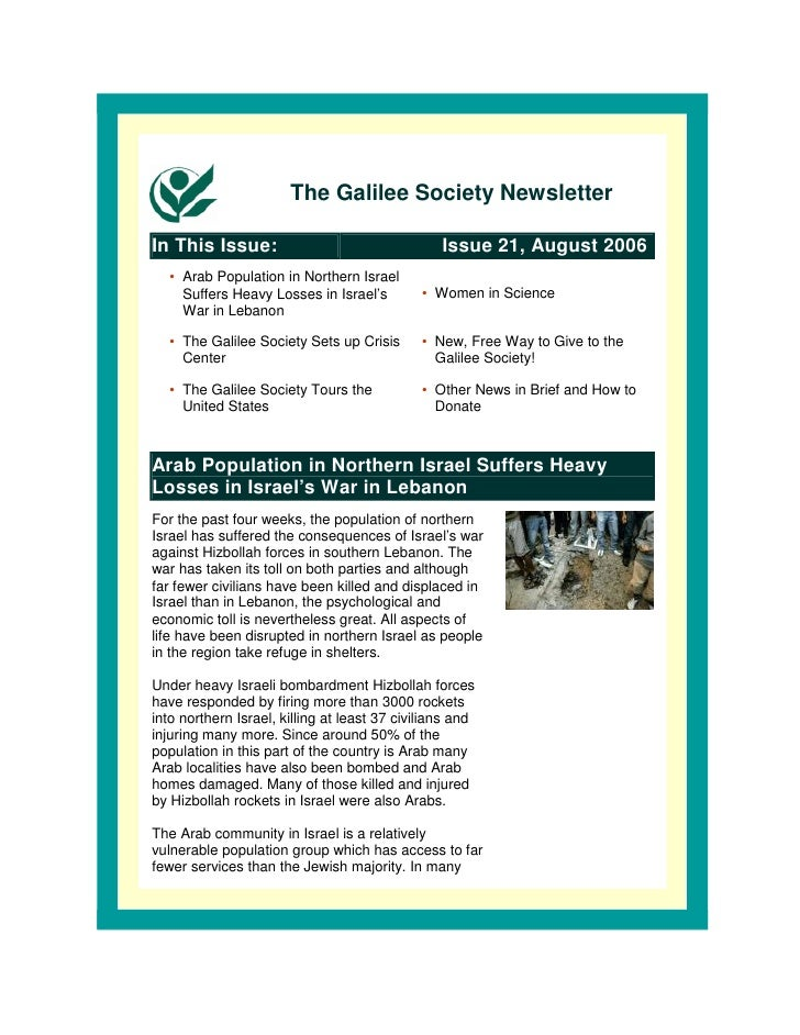 The Galilee Society NewsletterIn This Issue:                                   Issue 21, August 2006   • Arab Population i...