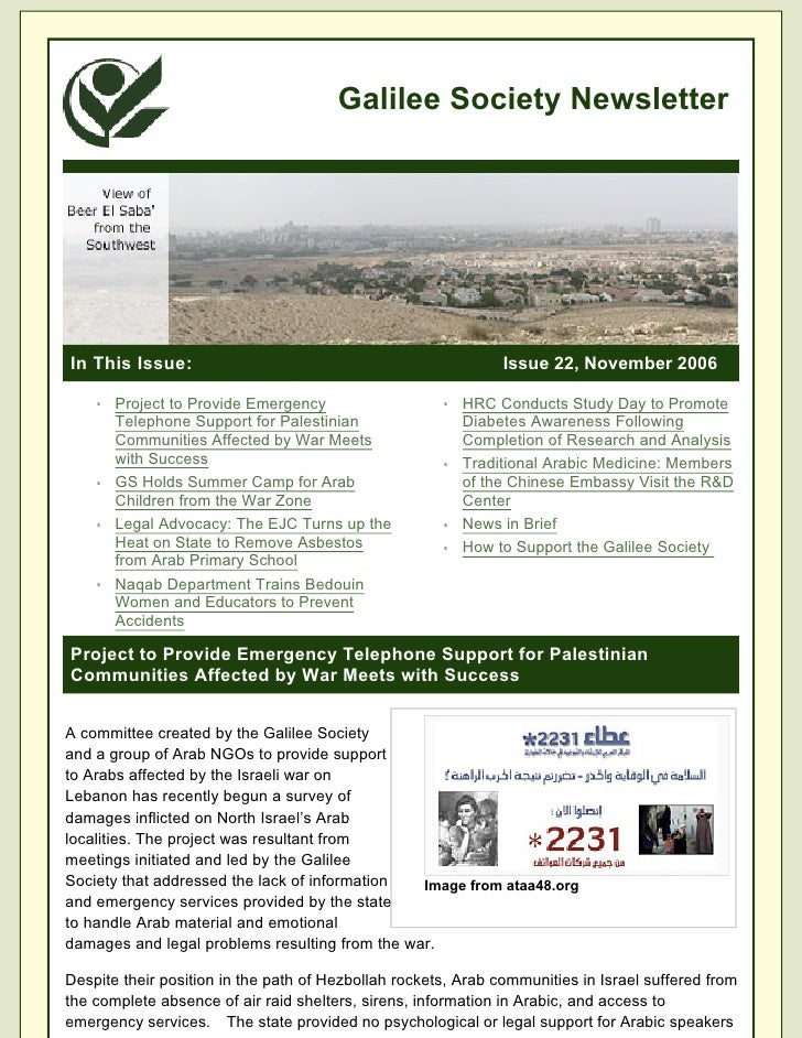 Galilee Society NewsletterIn This Issue:                                                 Issue 22, November 2006    s   Pr...