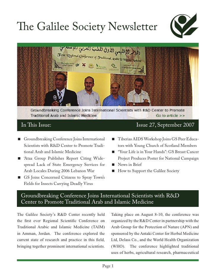 The Galilee Society Newsletter  In This Issue:                                                      Issue 27, September 20...