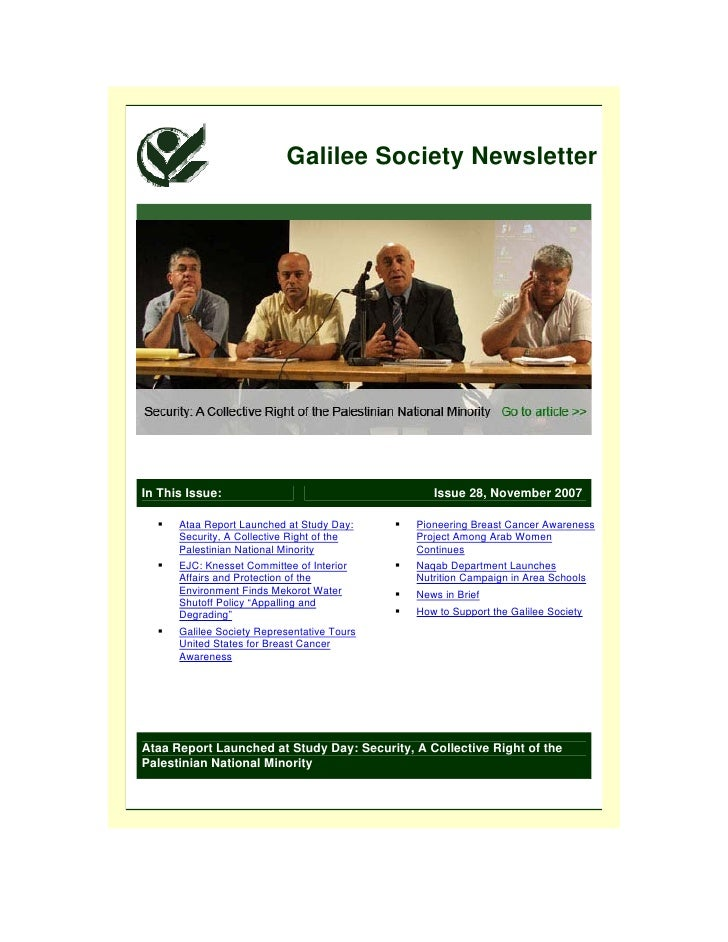 Galilee Society NewsletterIn This Issue:                                  Issue 28, November 2007      Ataa Report Launche...